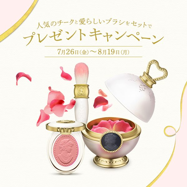laduree make-up